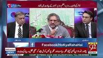Asad Umar Ka Jahangir Tareen Se Jhagra Hua Ya Nahi ?? Arif Nizami Tells Inside Story