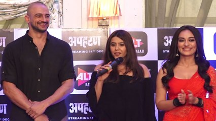 Ekta Kapoor launches new web series Apharan | Arunoday Singh | Mahie