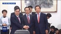 민주·한국 전격 예산 합의…법정시한 나흘 넘겨