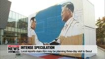 Still no word from N. Korea on Kim Jong-un visiting Seoul: Blue House