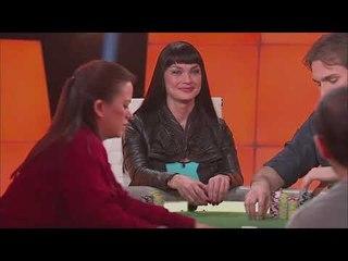 Throwback: Big Game Season 1 - Week 3, Episode 5