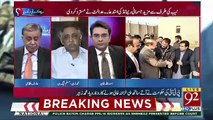 If Elections Will Be Held In Next 8 Months We Are Ready For It-Zubair Umar
