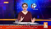 Gharida Farooqui Response On DG ISPR Press Conference..
