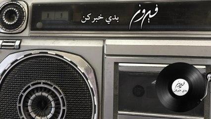 Fairuz - Badi Khaburkon