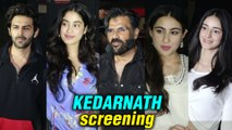 Kedarnath STAR STUDDED Special Screening | Sara Ali Khan, Janhvi Kapoor & Other Stars Attend