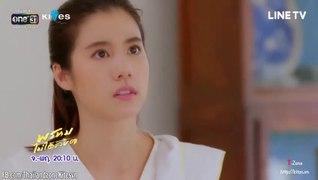 Chang Phai Dinh Menh Cua Nhau Tap 27 Full VietSub Phim Thai