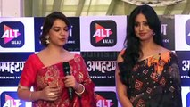 Nidhi Singh Talks About Her First Reaction After Reading Scripts of Apharan