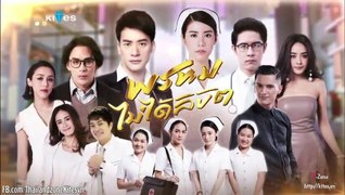 Chang Phai Dinh Menh Cua Nhau Tap 28 Full VietSub