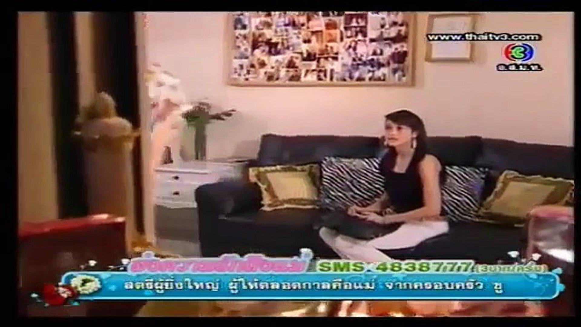 Âm Mưu Hoa Hồng Tập 18  - Thuyết Minh - Bản Đẹp - Phim Thái Lan Âm Mưu Hoa Hồng TodayTV Tập 18_(new)