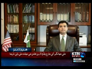 KTN NEWS Headlines- 12 PM- 8th December 2018