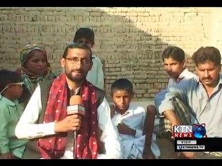 Sindh Round Up-10 PM 7th December 2018