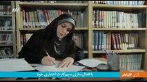 Dokhtare gomshodeh 4 - سریال ایرانی جدید دختر گمشده قسمت ۴