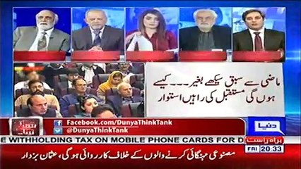 Dont take Social Media criticism seriously, unfollow if you don't like something - Khawar Ghumman to Haroon Ur Rasheed