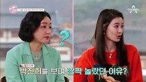 [선공개] 여배우가 비누로 머리를 감는다?! 친환경 생활의 달인! 에코 진희
