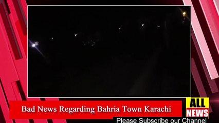Bad News Regarding Bahria Town Karachi   Pakistan News   Ary News Headlines