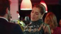 مسلسل طائر الصباح الحلقة 23 القسم 1 مترجم للعربية - قصة عشق اكسترا
