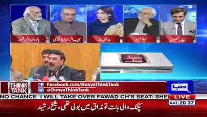 Aadhay se ziada bazaari log hain- Haroon ur Rasheed criticizes politicians