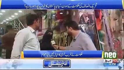 Imran Khan is an honest man but corrupt people are not feeling good- Lahori lady