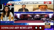 Sawal Yeh Hai | Maria Memon | ARYNews | 9 December 2018