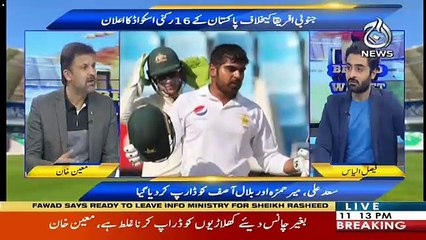 Behind The Wicket With Moin Khan – 9th December 2018