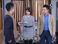 Phong Thuy The Gia Phan 3 Tap 481 Phim Dai Loan THVL1 Long T