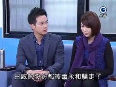Phong Thuy The Gia Phan 3 Tap 492 Phim Dai Loan THVL1 Long T