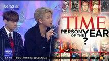[투데이 연예톡톡] BTS, 미국 타임 '올해의 인물' 투표 1위