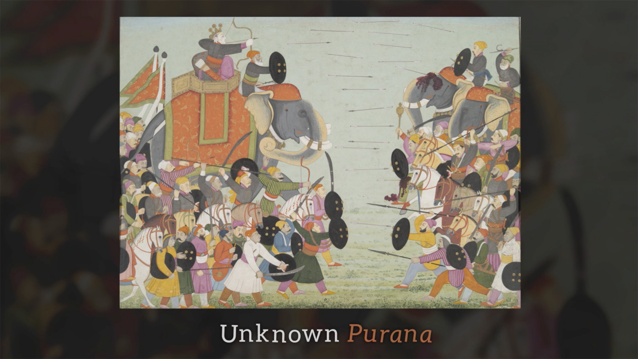 Unknown — Purana