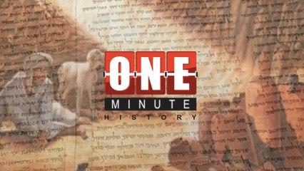 Dead Sea Scrolls - Story of the Essenes