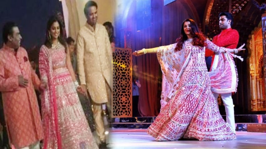 Isha Ambani Wedding: Sangeet Ceremony में Aishwarya Rai, Abhishek Bachchan ने लगाए ठुमके | Boldsky