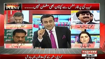 Mansoor Ali Khan palys clip of Asif Zardari and gives tough time to Naz Baloch