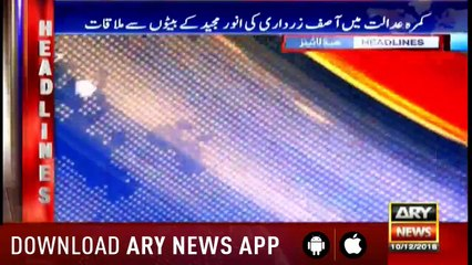 Headlines ARYNews 1100 10th December 2018