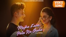 Mujhe Kaise, Pata Na Chala | Meet Bros Ft. Papon | Manjul | Rits Badiani | Kumaar | Love Song