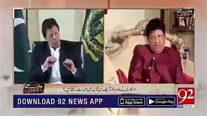 Imran Khan is not dishonest - Actor Umar Sharif praising PM Imran Khan