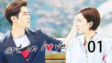 Art In Love 01(George Hu,Adi Kan)