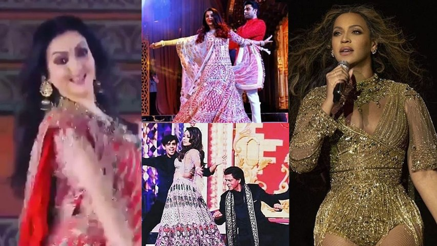 Isha Ambani Wedding: ईशा के Sangeet का का पूरा Video; Watch Here | Boldsky