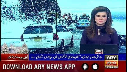 Bulletins ARYNews 1200 10th December 2018