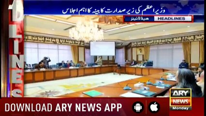 Headlines ARYNews 1400 10th December 2018