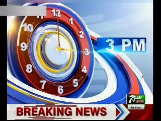 Such TV News Bulletin 03pm 10 December 2018