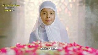 مسلسل مريم خان الحلقة 1 مترجمة
