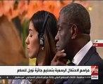 فيديو .. مراسم الاحتفال بتسليم جائزة نوبل للسلام