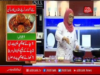 Abb Takk - Daawat-e-Rahat - Ep 405 (Naya Aalu aur ublay Anday ka Salan) - 10 Dec 2018