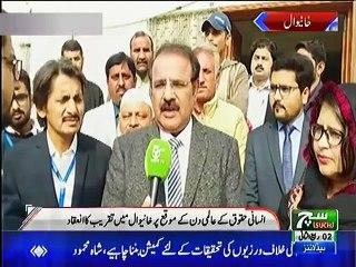 Such TV Regional News Bulletin 05pm 10 December 2018