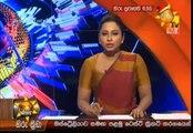 Hiru 7 O' Clock Sinhala News - 10th December 2018