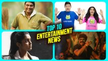 Top 10 Entertainment News  Weekly Wrap  Rinku Rajguru, Mumbai Pune Mumbai 3