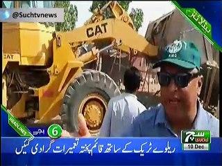 Such TV News Bulletin 06pm 10 December 2018