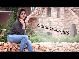 Assala Al Majidi– Yehaddni (Exclusive) |اصاله الماجدي - يهددني (حصريا) |2018