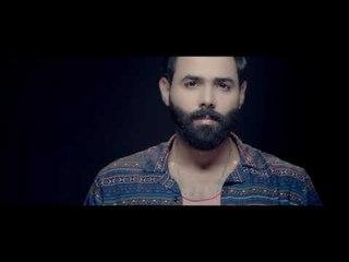 Saif Jwad – Kolshi Malal (Video Clip) |سيف جواد - كلشي ملل (فيديو كليب) |2018