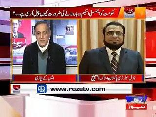 Sachi Baat With SK Niazi حکومت آئی ایم ایف بارے فیصلہ لے تو سب ٹھیک ہوجائیگا