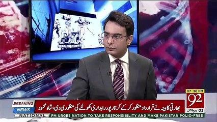 Arif Nizami Response On PM's Karachi Visit